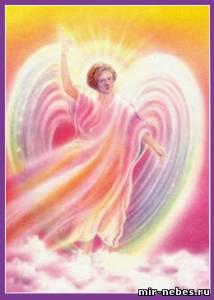 Молитва към Архангел Kамаел