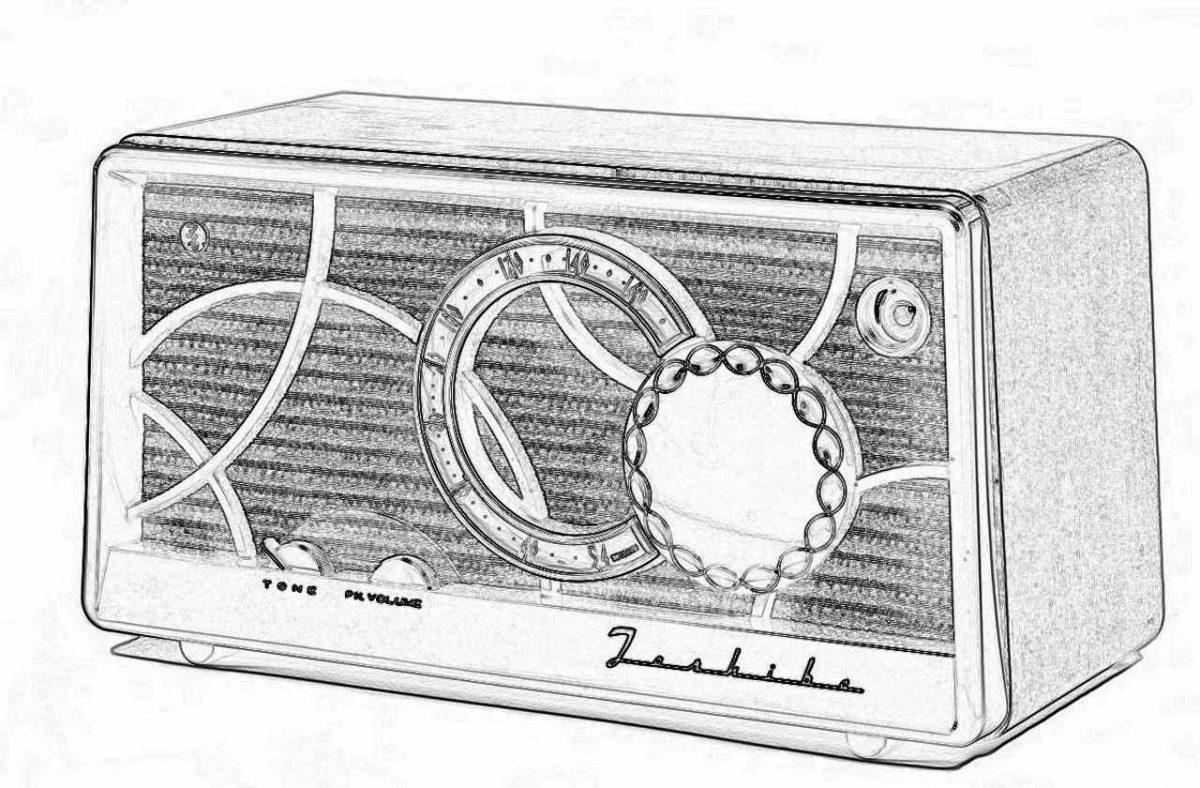 Съновник - радио